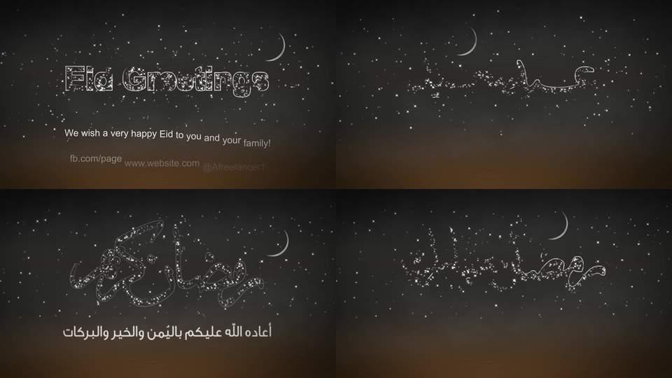 Eid saeed mubarak greetings and ramadan kareem mubarak in different eid saeed mubarak greetings and ramadan kareem mubarak in different after effects templates 11761979 m4hsunfo